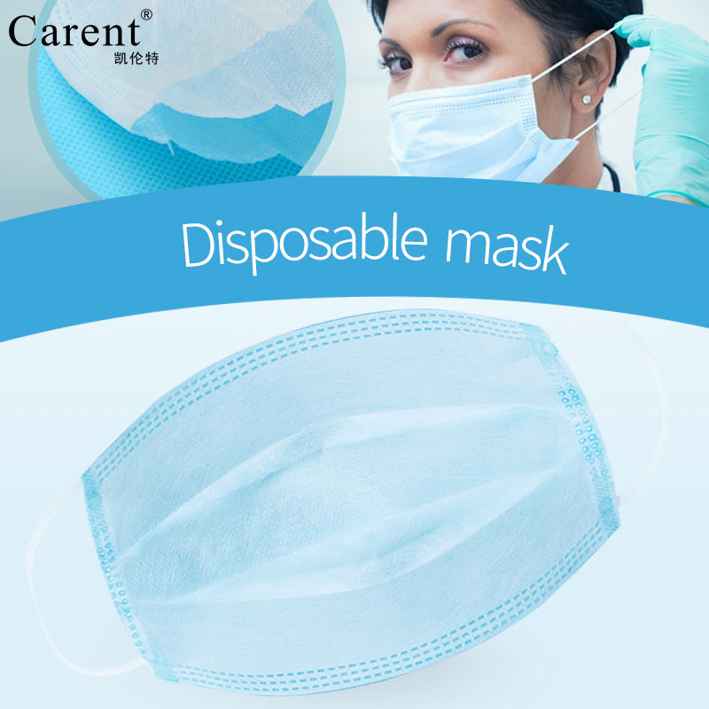 Non Medical 3 Disposable Blue Layer pack Woven Face 10pcs Mask