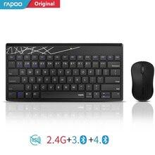 Rapoo Multi modalità Silenzioso Tastiera Senza Fili Del Mouse Combo Interruttore Tra Dispositivi Bluetooth e 2.4G Collegare 3 Per Computer/Telefono/Mac