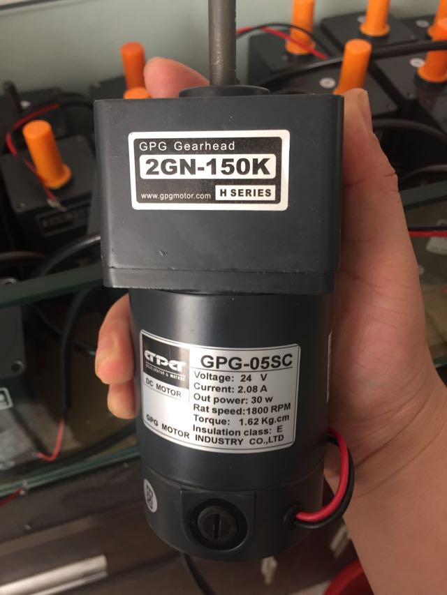 30 watts 24v GPG Manufacturer dc gear motor with gear the output speed 12 rpm Gear Ratio 150:1 gearhead output shaft size is 8mm