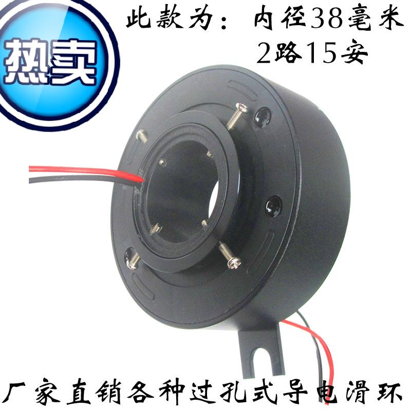 In Quality Good Pm3505 Brushless Motor Microstrip Single-band As5048a Encoder Motor Central Hole Magnetic Ring Slip Loop Excellent