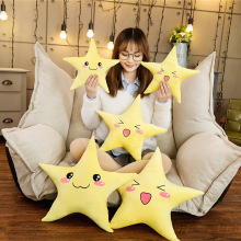 New Style Pentagram Pillow Plush Toys PP Cotton Stuffed Cute Doll Children Toy Girls Birthday Gift