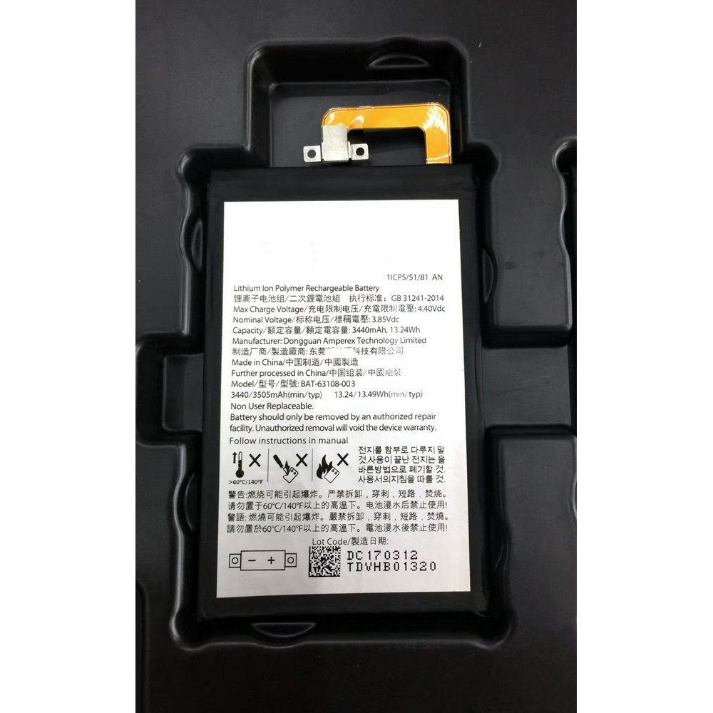 US $14 06 |High Quality 3440mAh BAT 63108 003 battery for BlackBerry KEYone  Smartphone-in Mobile Phone Batteries from Cellphones & Telecommunications
