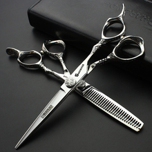 6 Silver hair scissors japanese hairdressing thinning shears sale sissors professional barber set