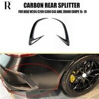 Carbon Fiber Rear Bumper Side Splitter Canards Apron for Benz W205 C180 C200 C220 C300 C43 2Door Coupe 2015 2022 ( NO C63 )