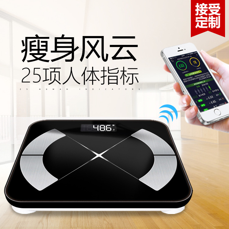 body fat scale electronic scale according to the human body scale fat body fat meter scale support OEM customization the world according to garp