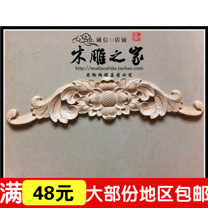 Dongyang woodcarving flower applique carving special offer European wood furniture beds FLOWER gate solid wood cab