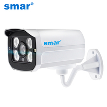 Smar H.265 IP Camera 2MP 4MP Outdoor Waterproof Night Vision Bullet Camera Metal Case  IR-CUT Filter Home Security ONVIF2.3