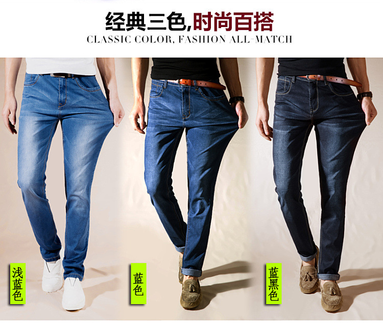 053ae285 Summer New Stretch Cotton Breathable And Comfortable Jeans Fashion Casual  Men's Lightweight Trousers Wholesale USD 15.40-18.70/piece ...
