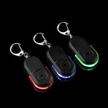 Новое поступление беспроводной анти-потеря сигнализации напоминание ключ искатель брелок для ключей с локатором свисток звук со светодиодный светильник мини анти-потеря ключ искатель