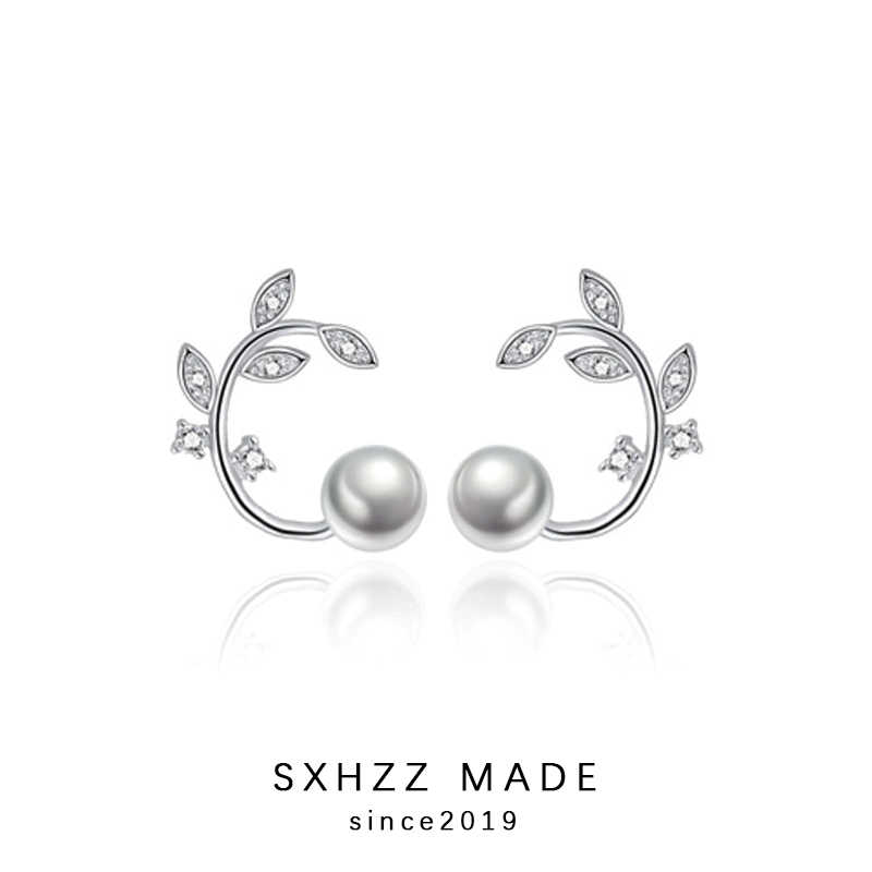 SXHZZ Korean Style Pearl Earrings Delicate Pearl Stud Earrings White Round Pearl Handmade Jewelry Accessory for Women Wholesale