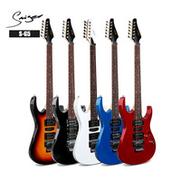 Smiger S G5 New Electric Guitar High Quality Rosewood Floyd Rose Style Bridges For Concert / Guitar Beginner / Student Gift