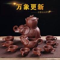 Творческий милый слон модель автоматического Чай набор Ретро Китай Чай комплект подарки Китайский Керамика кунг фу Чай комплект бесплатна