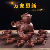 Creative Cute Elephant model Automatic tea set Retro China tea set Gifts Chinese Ceramic Kung Fu Tea Set Free Shipping