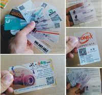 Индивидуальная визитная карточка, ПВХ, vip-карта, двусторонняя/Двусторонняя струйная печать, белый, свободный дизайн