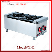 GH2 commercial 2-burner counter top gas range/stove/cooker for claypot rice and kitchen equipment