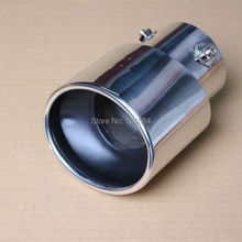 Exhaust Muffler Tail Pipe Tip Universal Car Adjustable Chrome Inlet 59-75mm [QP1043]