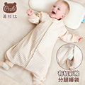 Free shipping Baby sleeping bag spring and autumn thin colored cotton baby sleeping bags 100% cotton summer child anti tipi