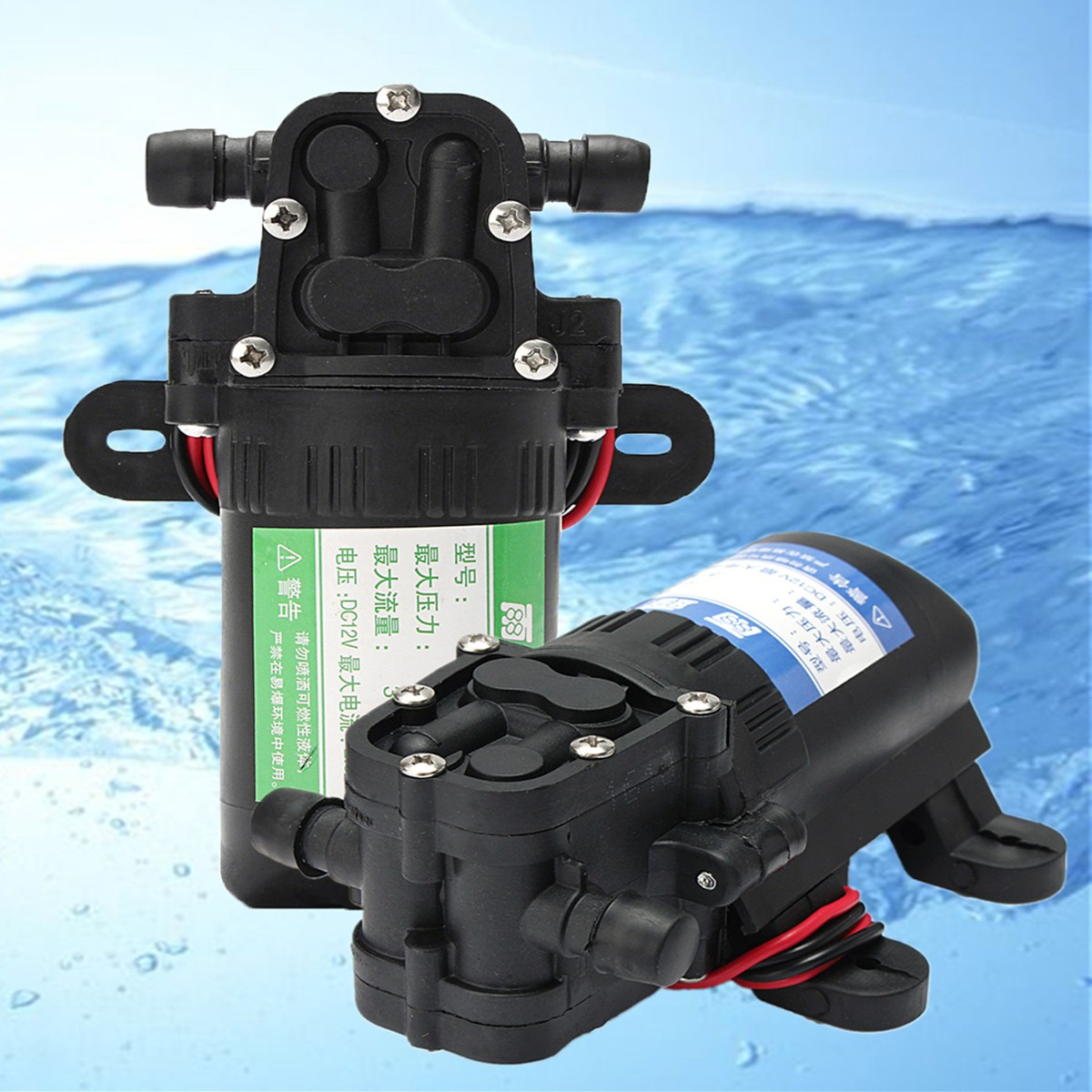 DC 12V 70PSI 3.5L/min Agricultural Electric Water Pump Black Micro High Pressure Diaphragm Water Sprayer Car Wash 12 V 0.48 image