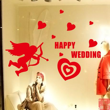 Día de san valentín de la boda en la nueva ventana del recorte de papel ventana de cristal pegatinas pasta pasta de pared poste de Cupido tienda puerta