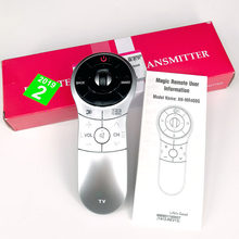 High Quality Lg Original Remote Control-Buy Cheap Lg