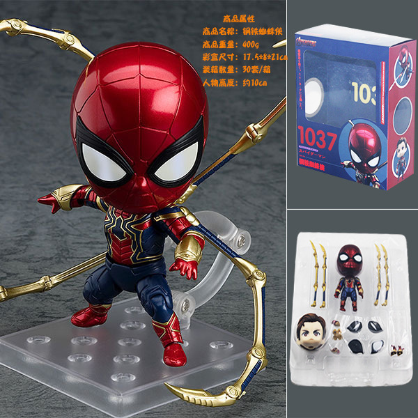 10cm Iron spider Spider-Man Avengers Endgame Action figure toys doll Christmas gift with box10cm Iron spider Spider-Man Avengers Endgame Action figure toys doll Christmas gift with box