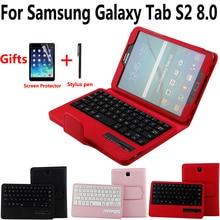 ניתוק אלחוטי Bluetooth מקלדת Case כיסוי עבור Samsung Galaxy Tab S2 8/8.0 T710 T715 T713 T719 עם מסך מגן סרט עט