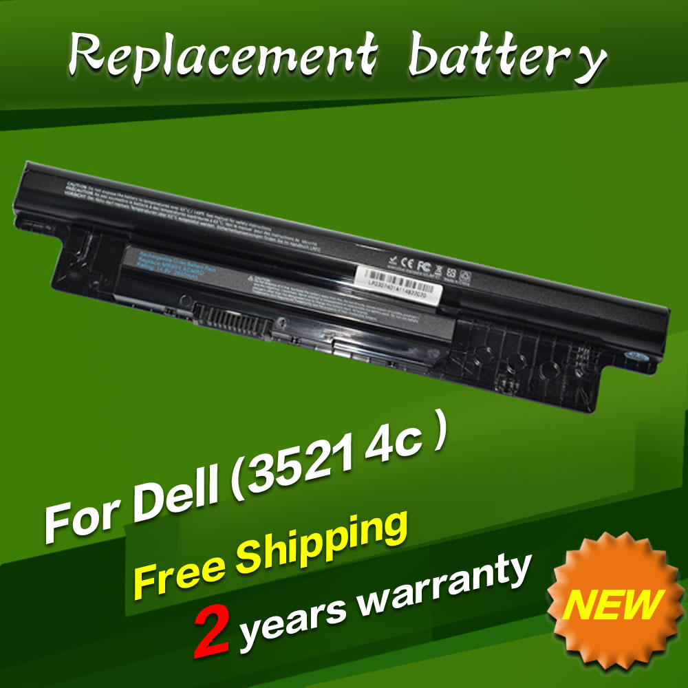 Dell inspiron battery coupon code