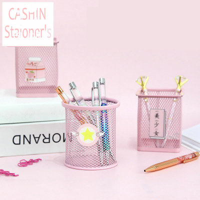 Kawaii Desk S Pink Pen Holder Square Round Metal Mesh Pencil Office Accessories Stationery