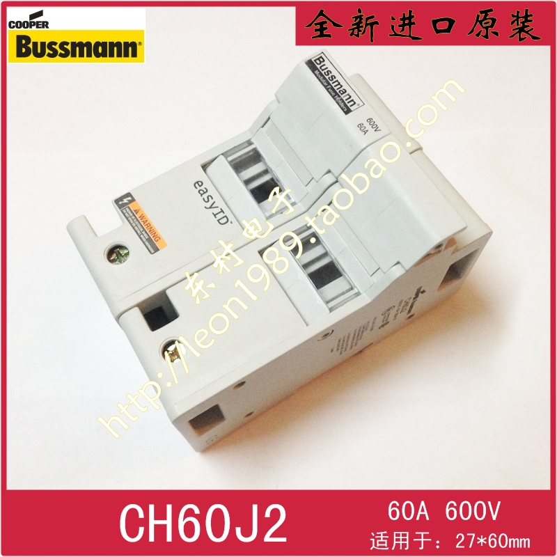 [SA]United States BUSSMANN fuse holder CH60J2 35A ~ 60A 600V 27 * 60mm fuse holder [sa]united states bussmann fuse holder j 60200 3cr j 60200 2cr 600v 200a fuse