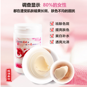 Natural ginseng pearl ointment isolating moisture and shading blemish to brighten skin and moisturize skin