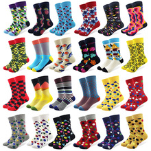 Mænds farverige Mini Diamond Combed Cotton Socks Høj kvalitet Crew Wedding Gift Casual Happy Funny sokker