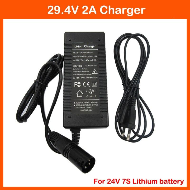 Цена за 24 В зарядное устройство Выход 29.4 В 2A Вход 100 240 В ПЕРЕМЕННОГО ТОКА XLRM порт Литий Ионный Зарядное Устройство Для 7 S 24 В Электрический Велосипед Литиевая Батарея зарядное устройство