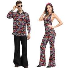 Fancy Hip Hop Costume Cosplay For Adult Couple 90s Retro Floral Party Dress Up Halloween Men Women Suit