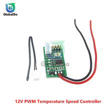DC 12V PWM Temperature Controller Fan Speed Governor Automatic Temp PWM Speed Controller Switch Temperature Control Governor цена 2017