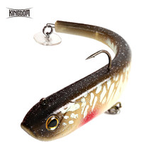Kingdom Fishing Lure Soft Bait 150mm 47g Wobblers With Plastic Plate Sinking Action Artificial Soft Lure Spinator PVC Material(China)