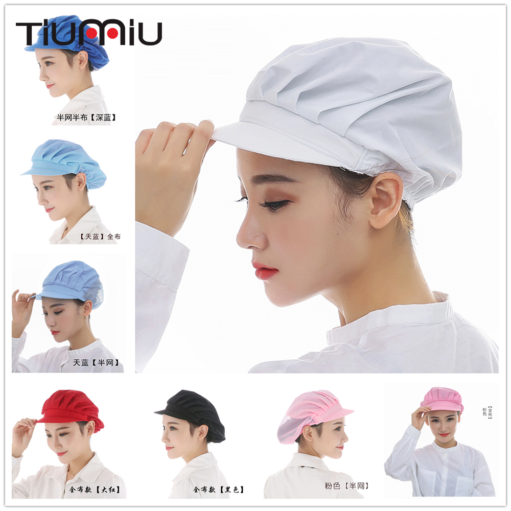 Elastic Mesh Caps Cafe Bar Kitchen Restaurant Hotel Bakery Chef Uniform Waiter Work Wear Hats Men Women Breathable Workshop Caps