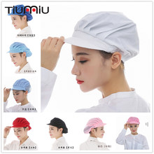 Elastic Mesh Caps Cafe Bar Kitchen Restaurant Hotel Bakery Chef Uniform Waiter Work Wear Hats Men Women Breathable Workshop Caps(China)