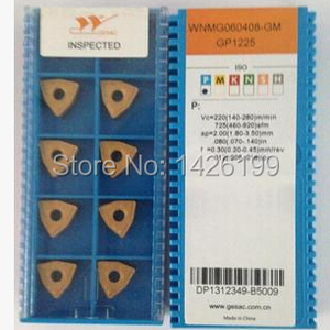 Free Shipping carbide inserts