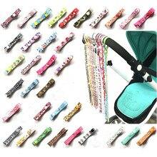 Цепочка для соски, аксессуар для коляски, ремешок, держатель для игрушек, фиксированная привязка, игрушечная лента, детская, не скользящая, вешалка, ремень, ремешок I0121