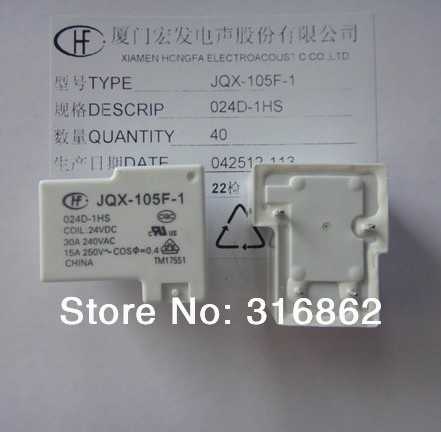 JQX-105F-1-012D-1HS JQX-105F 10PCS/LOT 12V RELAY Free Shipping transistor diode module electronic Components kit