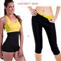 (Pantalones cortos + correa de cintura) mujeres neopreno cintura trainer adelgaza la correa y pantalones conjunto fajas cintura fajas de control caliente body shaper