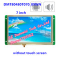 DMT80480T070_09WN  7-дюймовый широкий температурный сигнал  не сенсорный голос  четко под солнцем