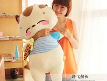 big size plush lovely fat cat toy new creative cat doll with fish stuff cat doll gift about 80cm