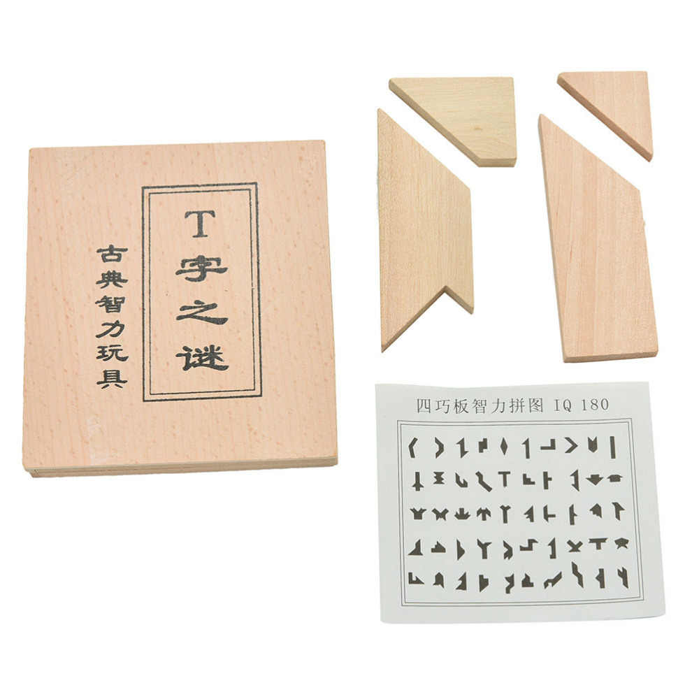 Funny Classical Chinese educational toys Classic puzzle Developmental Children kids Wooden Toy Gift T word puzzle