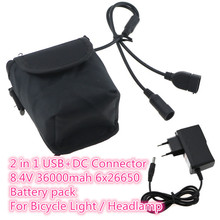 2 in 1 USB+DC Ports 26650 8.4V 36000mAh Bicycle Light Power 6x26650 Rechargeable Battery Pack For LED Bike headlamps + Charger