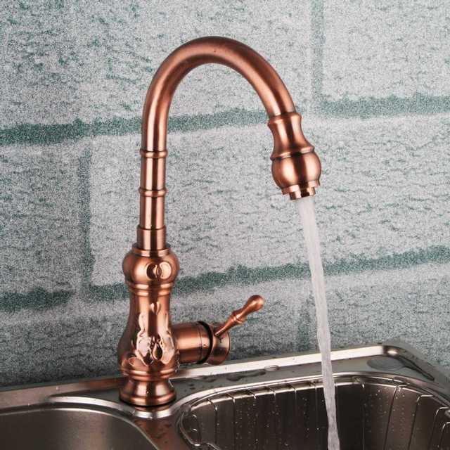 Copper Brass Kitchen Faucet Polished Gourd Shaped Long Neck Vessel