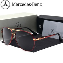 New Arrival Luxury Mercedes-Benz Polarized Sunglasses