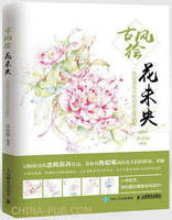 Color Pencil Drawing Book Flower Painting Techniques Book