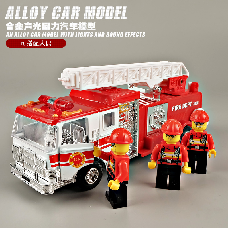 Fun Children's toy car alloy simulation toy fire truck ladder car assembly model of children's education toy fire truck
