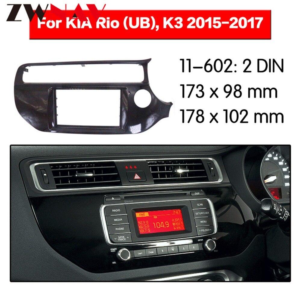 Car DVD Player frame For 2015 2017 KIA K3/ RIO 2DIN Auto AC Black LHD RHD Auto Radio Multimedia NAVI fascia
